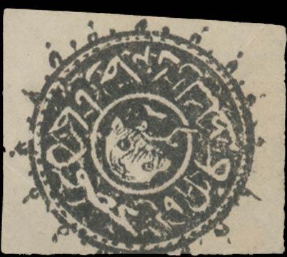 Afghanistan_1874_1Rupie_Genuine