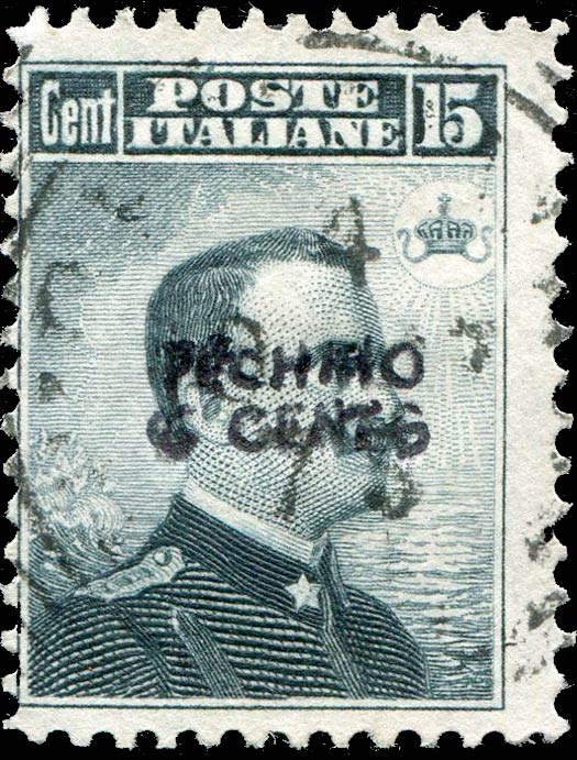 Italy_Offices_in_China_1917_15c_Surcharged-Pechino-6-CENTS_Forgery