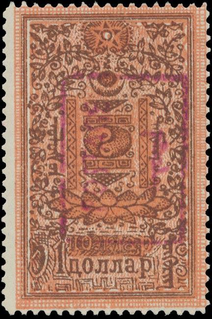 Mongolia_1926_Revenue_Surcharged_1dollar_Genuine