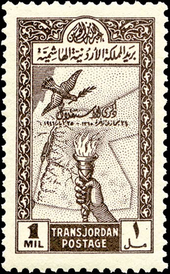 Jordan_1946_National_Independence_1m_Genuine