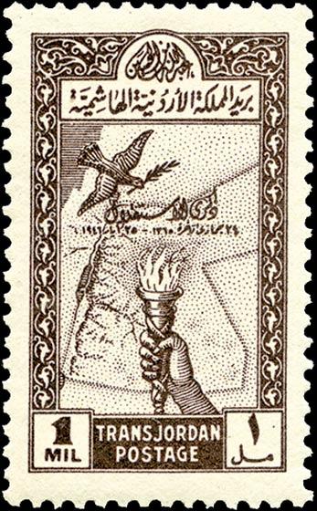 Jordan_1946_National_Independence_1m_Genuine