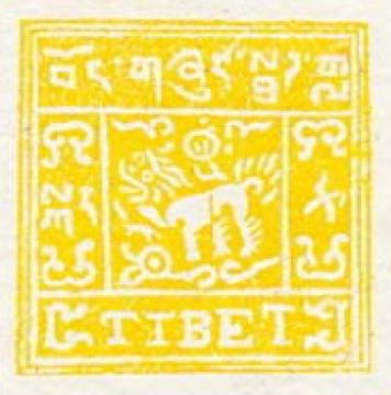 tibet_1933_half_trangka_1st-set_forgery