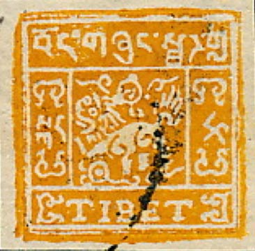 Tibet_1933_Half_Trangka_2nd-set_Forgery