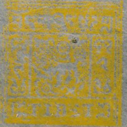tibet_1933_half_tranka_forgery