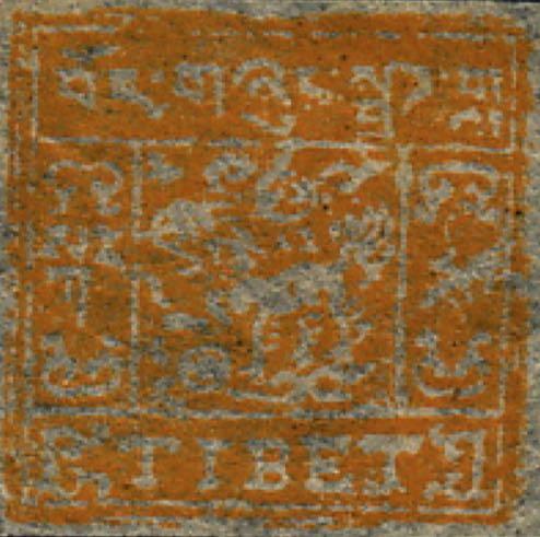 tibet_1933_half_tranka_photocopy_forgery