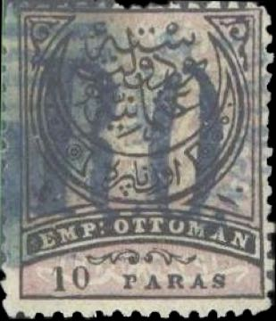 Eastern_Rumelia_10paras_RO_Overprint_Forgery