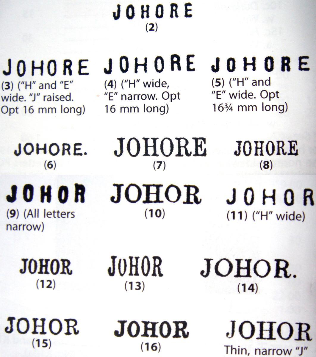 Johore_Overprint_Types