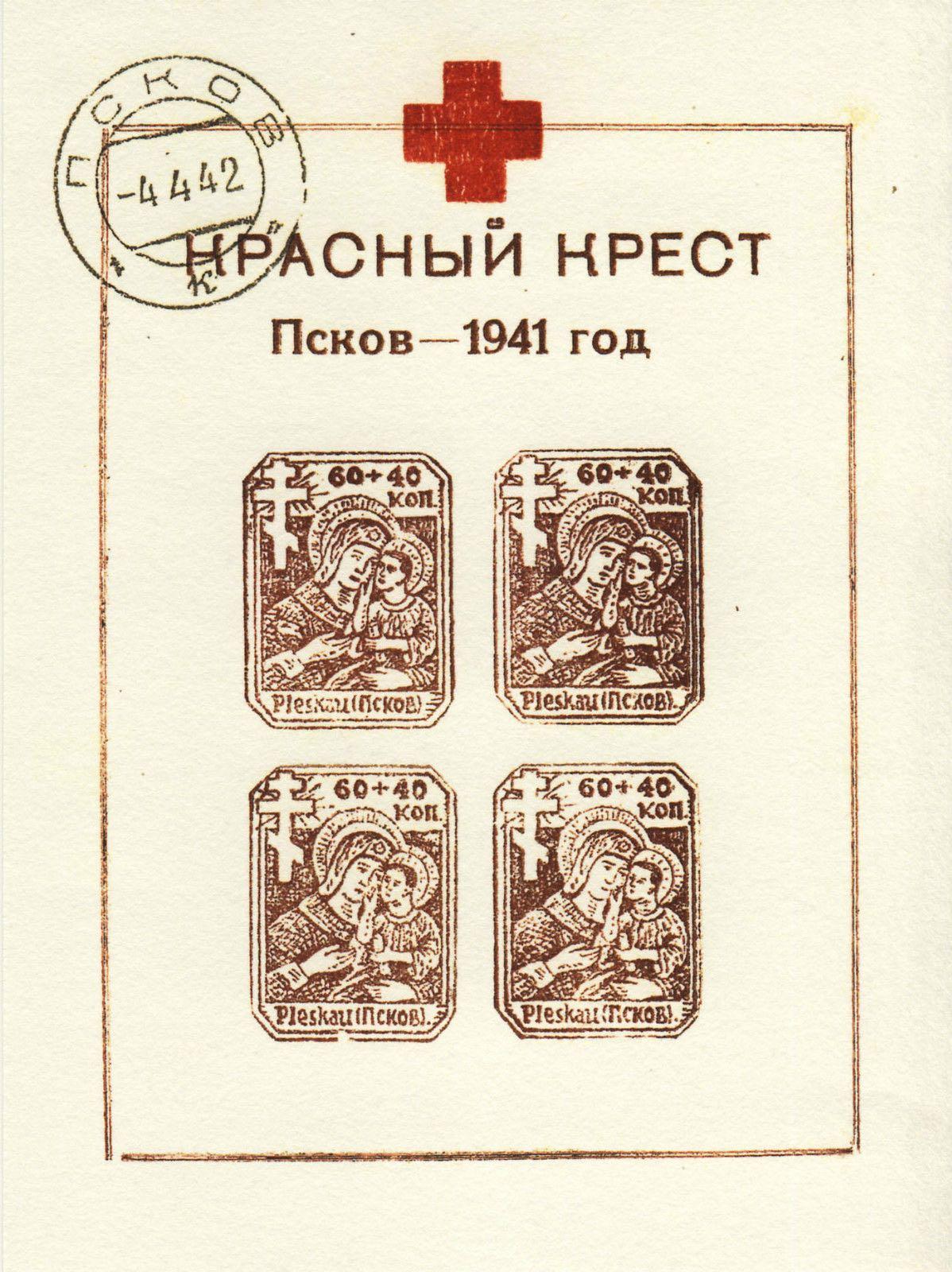 Pleskau_1941_Block2_Forgery