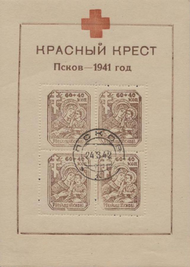 Pleskau_1941_Block3_Genuine