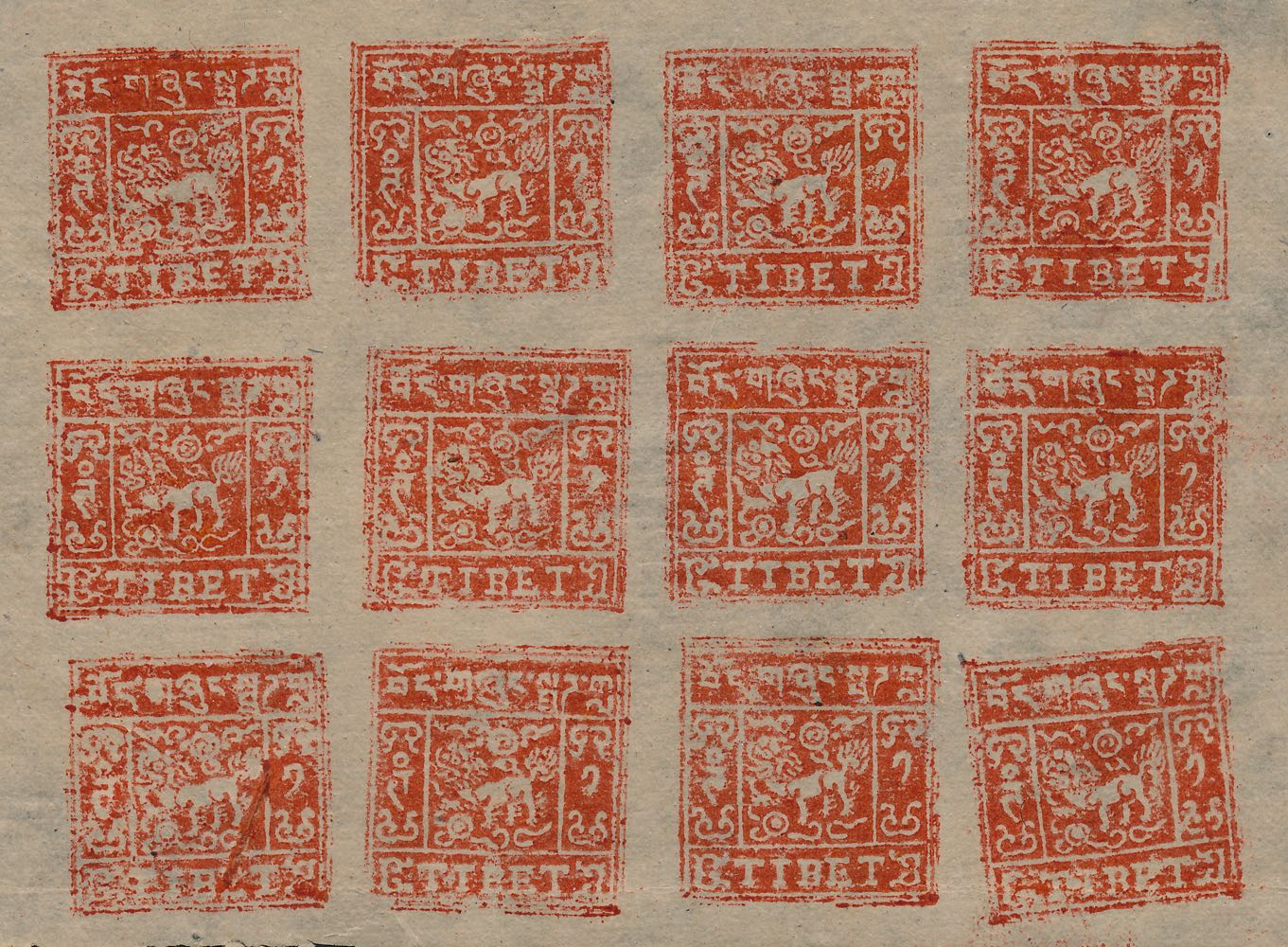 tibet_1933_1tr_genuine_sheet