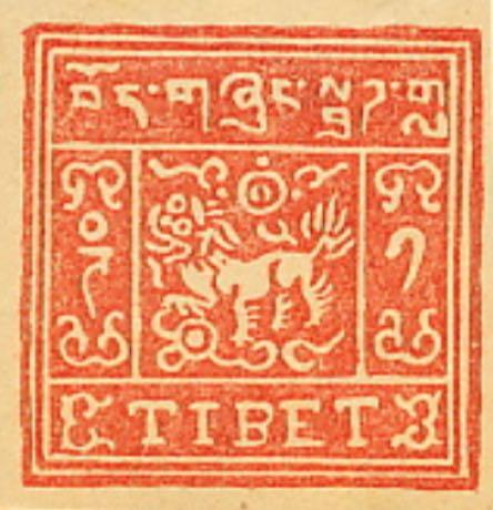 tibet_1933_1tr_set3_forgery