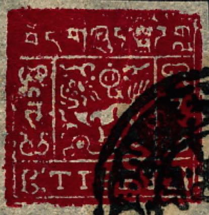 tibet_1933_1_tranka_semi-classic_forgery