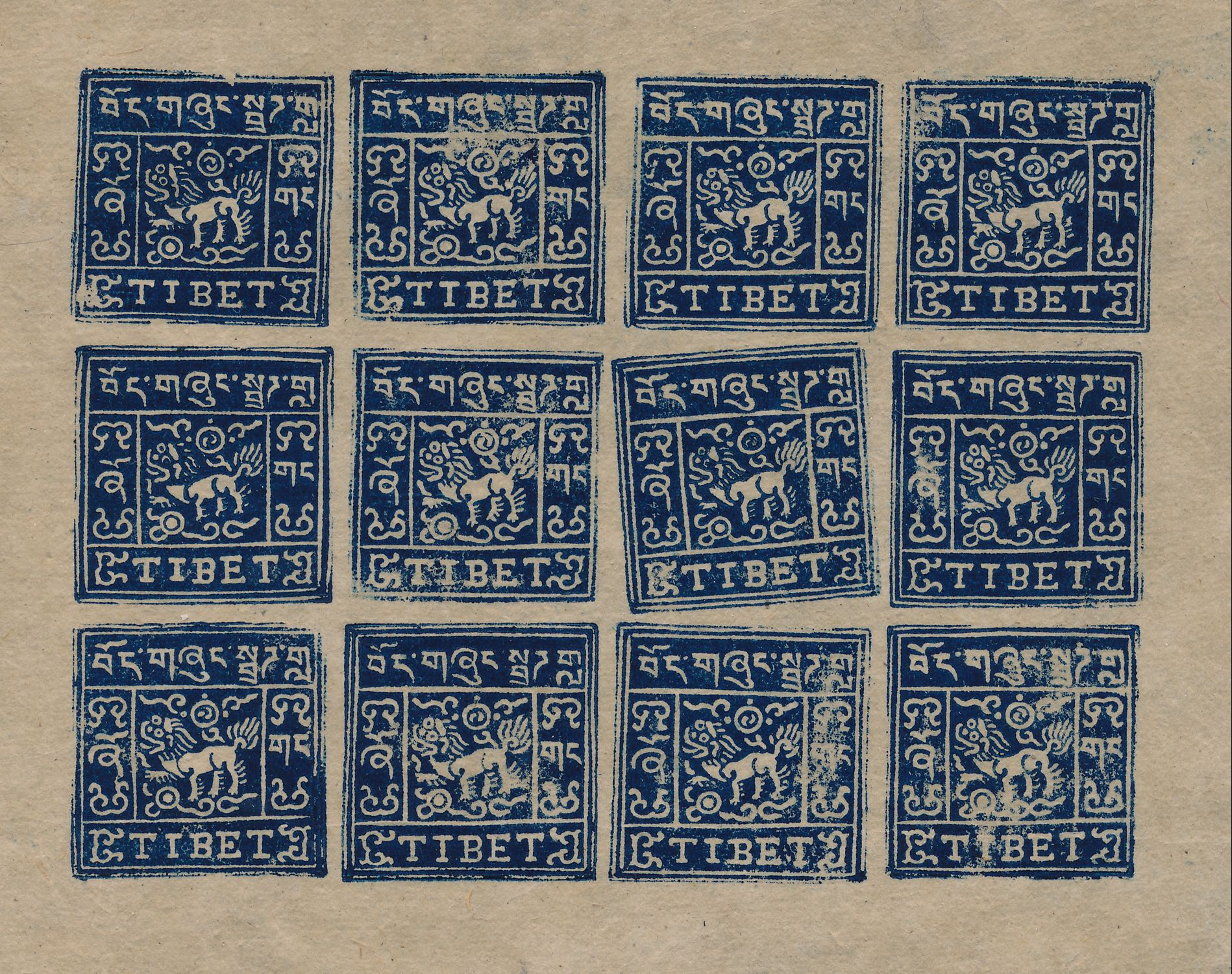 tibet_1933_2-3tr_genuine_sheet