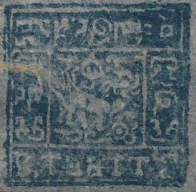 tibet_1933_2-3_tranka_forgery