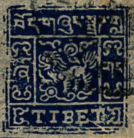 tibet_1933_2-3_tranka_photocopy_forgery