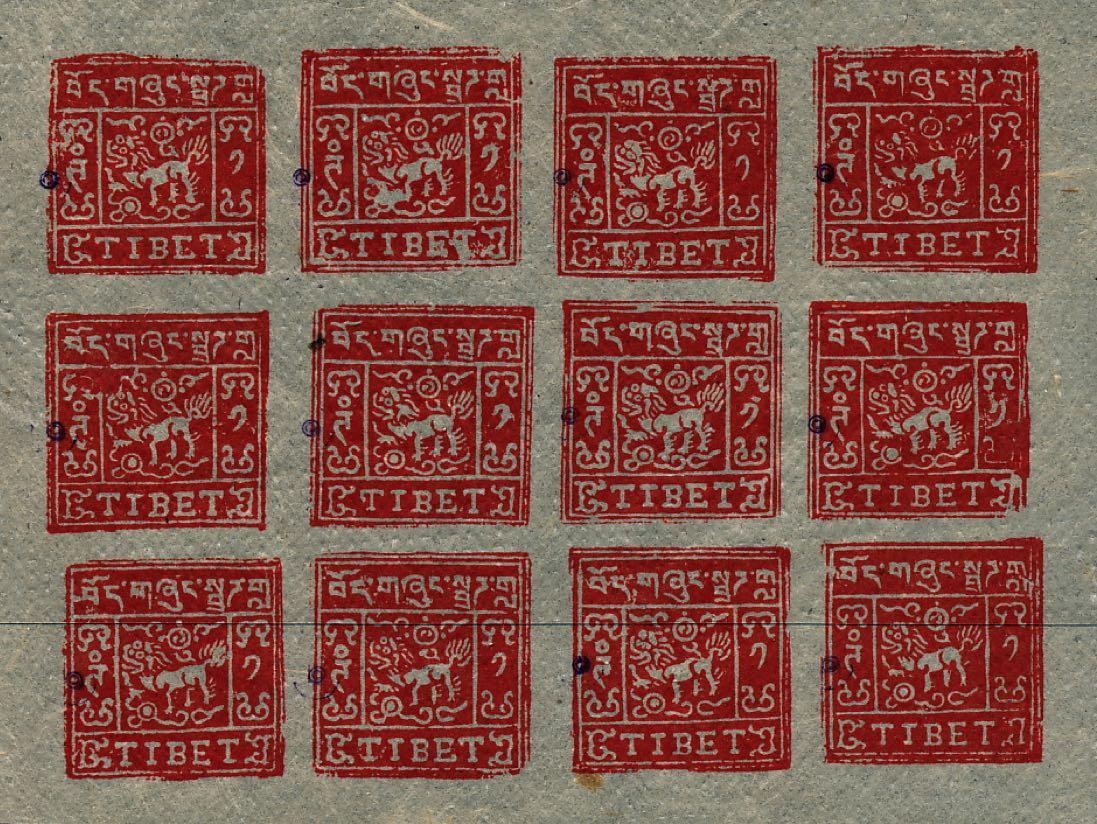 tibet_1933_2tranka_reprint_sheet