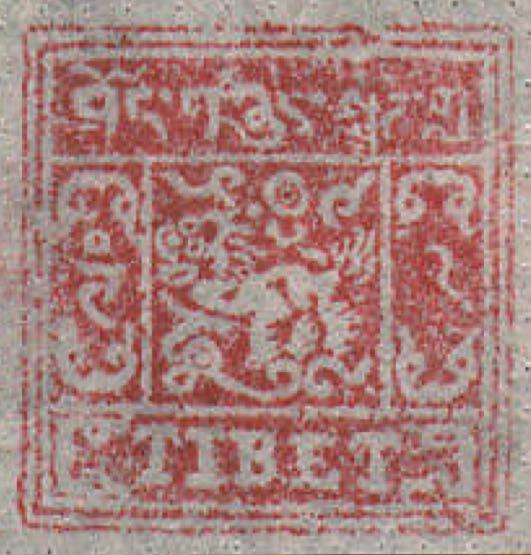 tibet_1933_2_tranka_forgery