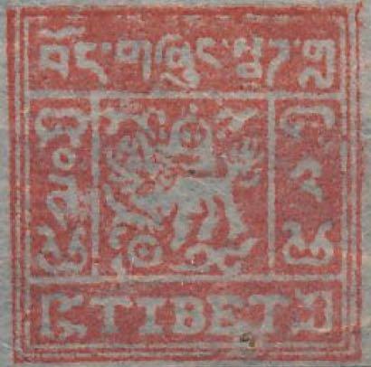 tibet_1933_2_tranka_forgery2