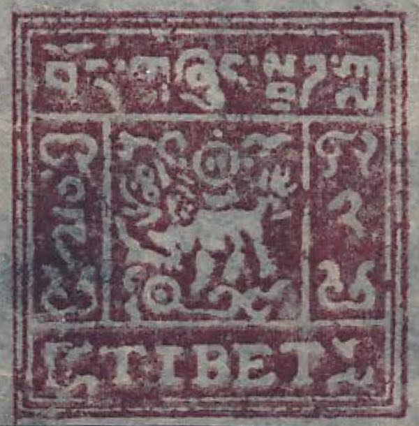 tibet_1933_2_tranka_forgery3