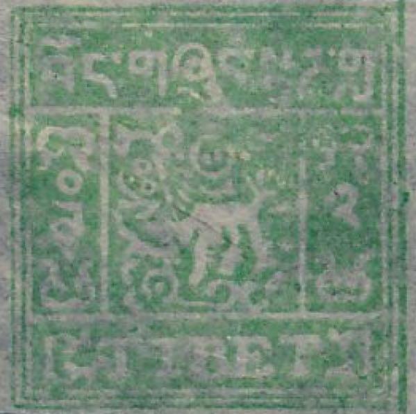 tibet_1933_2_tranka_green_forgery