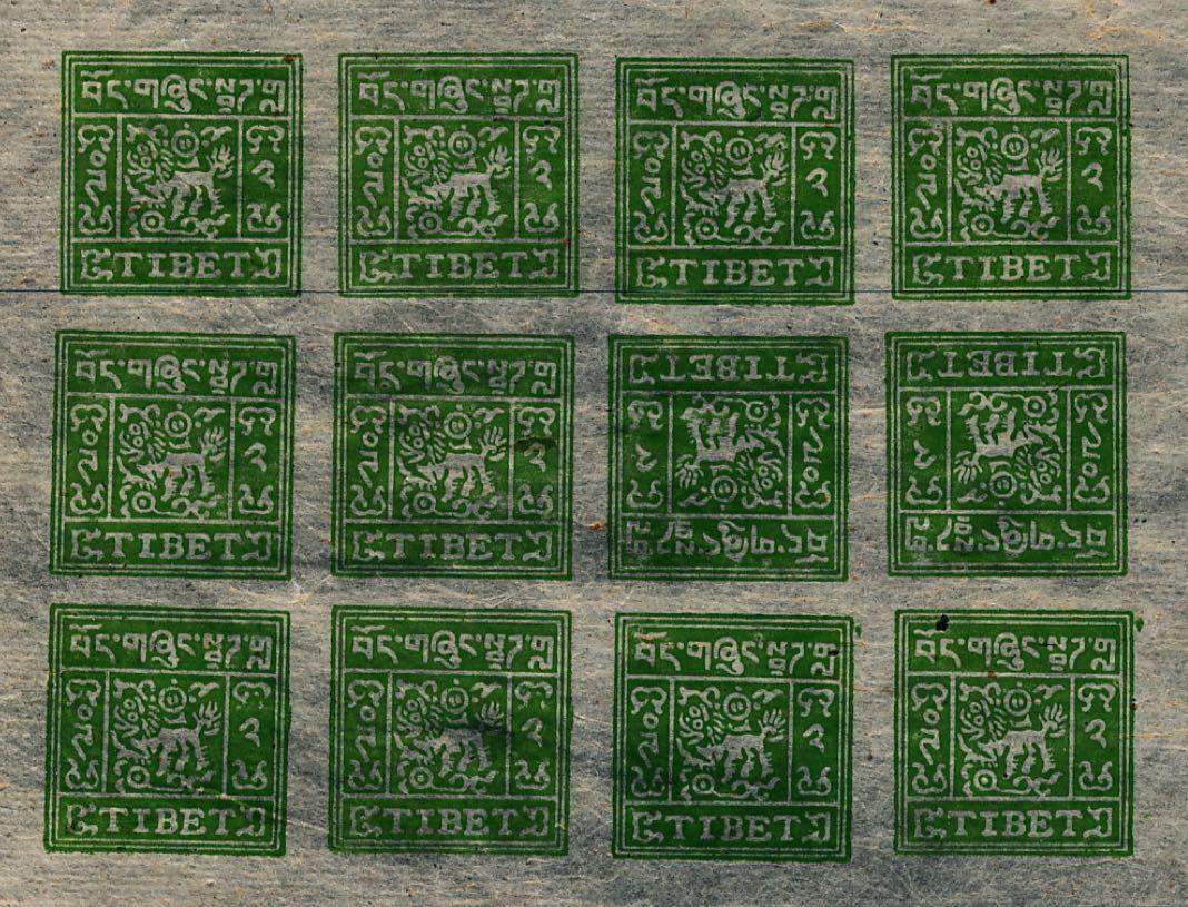 tibet_1933_2_tranka_green_forgery_sheet