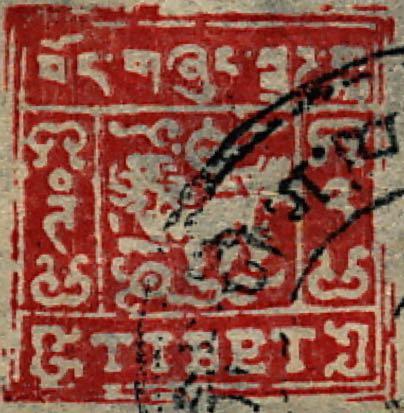 tibet_1933_2_tranka_semi-classic_forgery