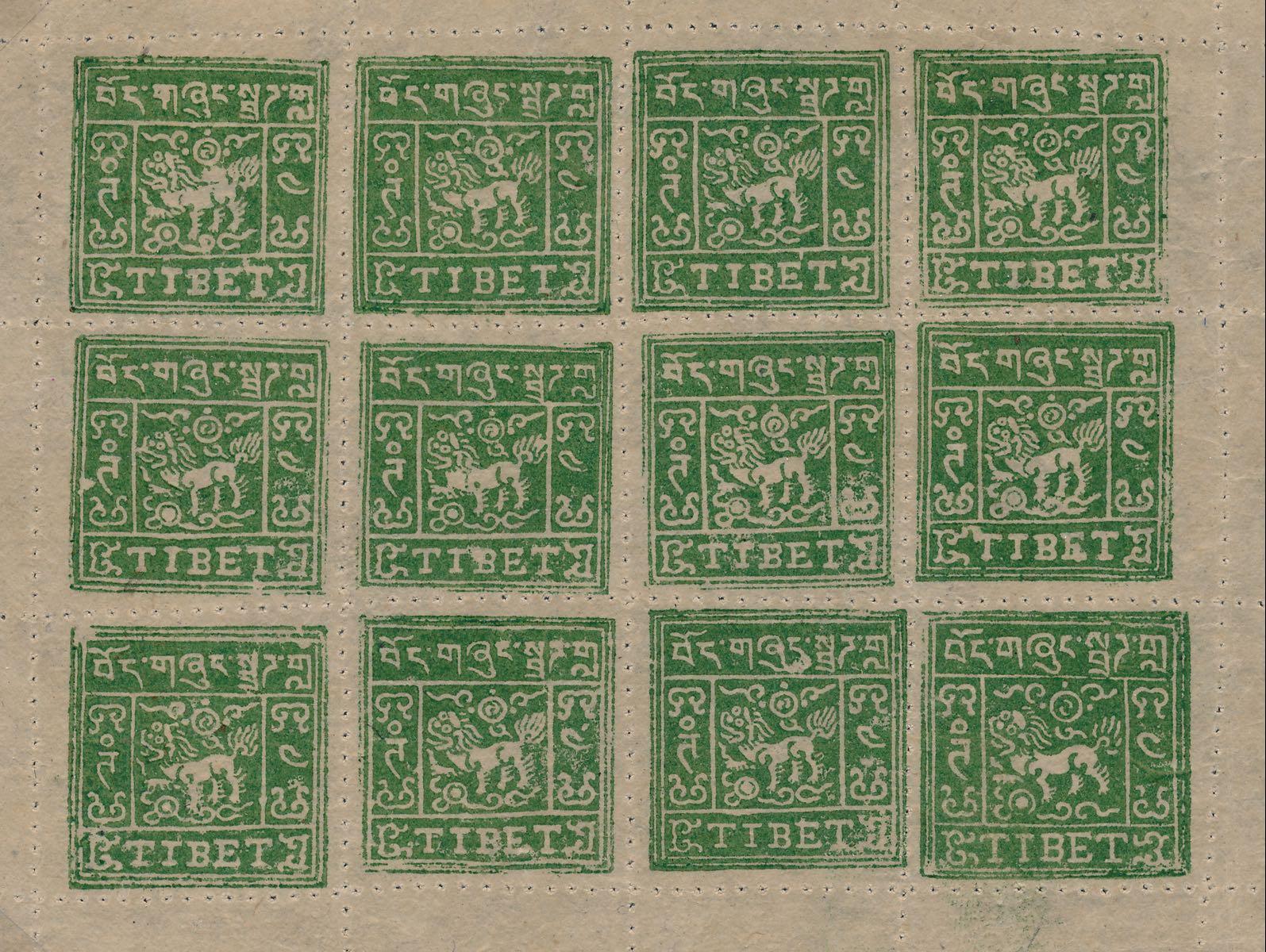 tibet_1933_4tr_genuine_sheet