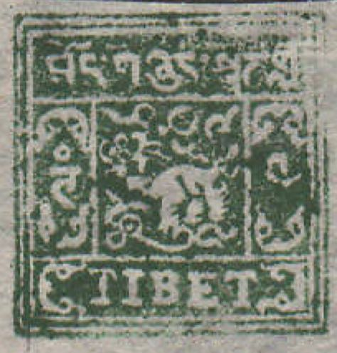 tibet_1933_4_tranka_forgery