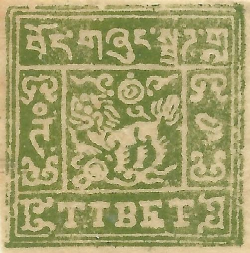 tibet_1933_4_tranka_photocopied_forgery
