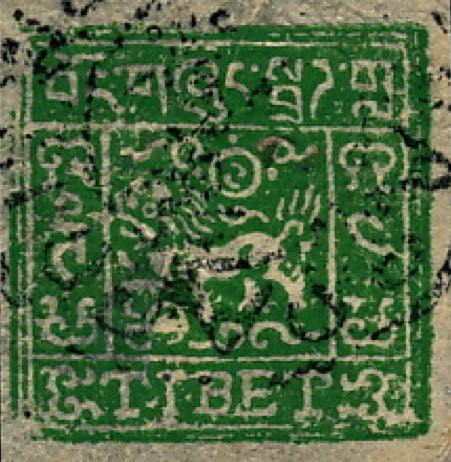 tibet_1933_4_tranka_semi-classic_forgery