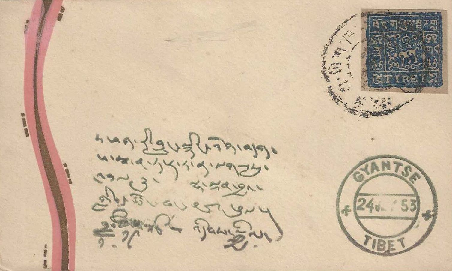 tibet_cover_forgery1