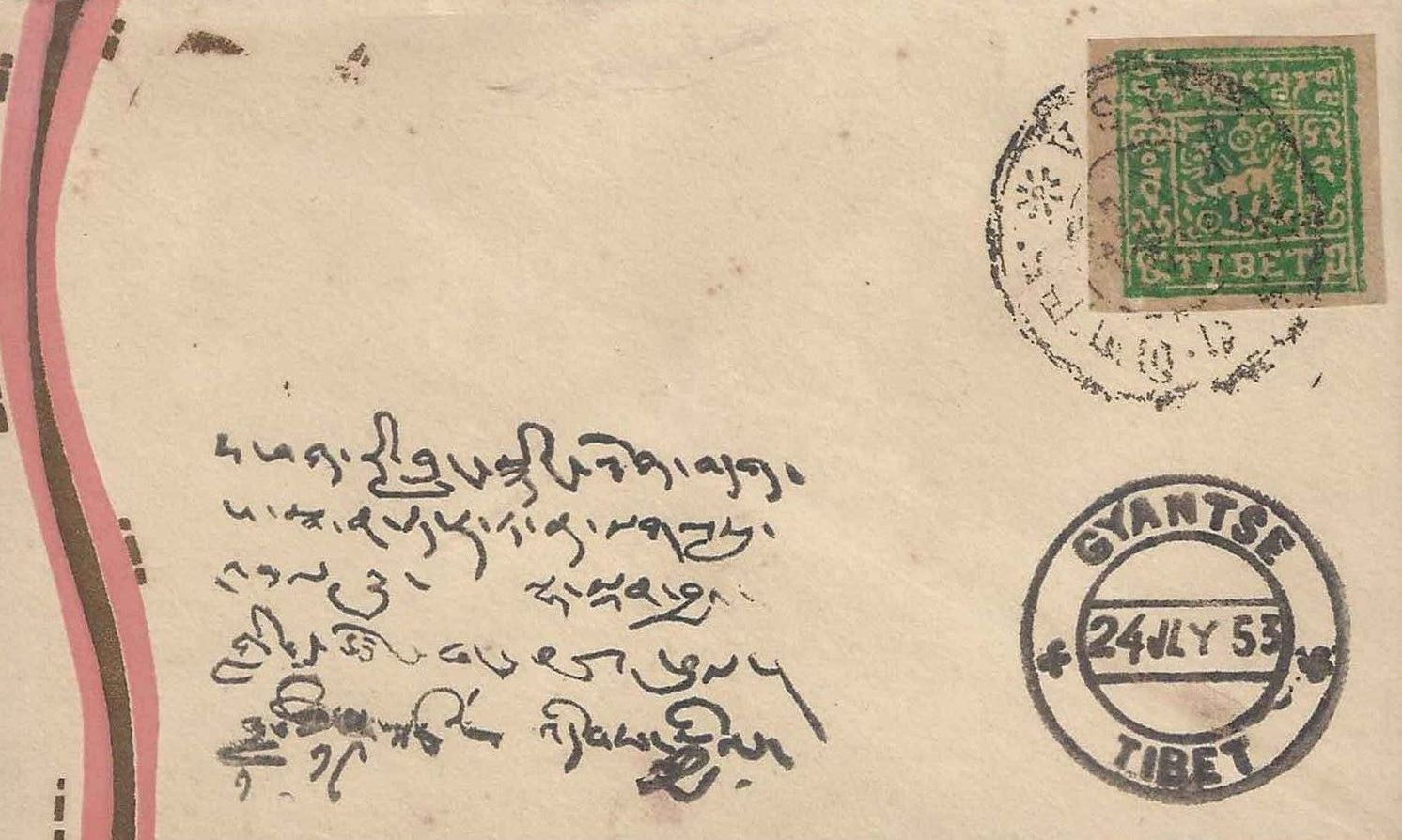 tibet_cover_forgery2