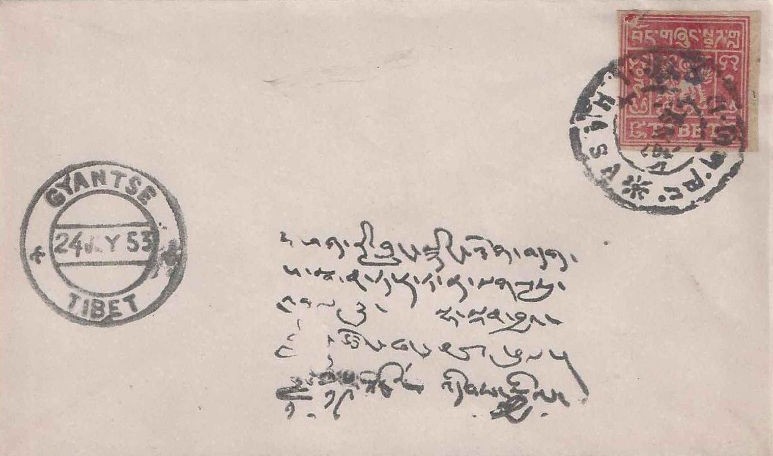 tibet_cover_forgery3