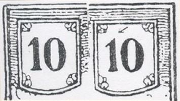 Zarki_1918_10hal_type1