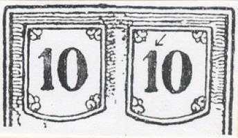 Zarki_1918_10hal_type2