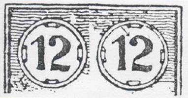 Zarki_1918_12hal_type1