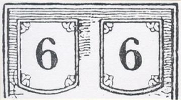 Zarki_1918_6hal_type1
