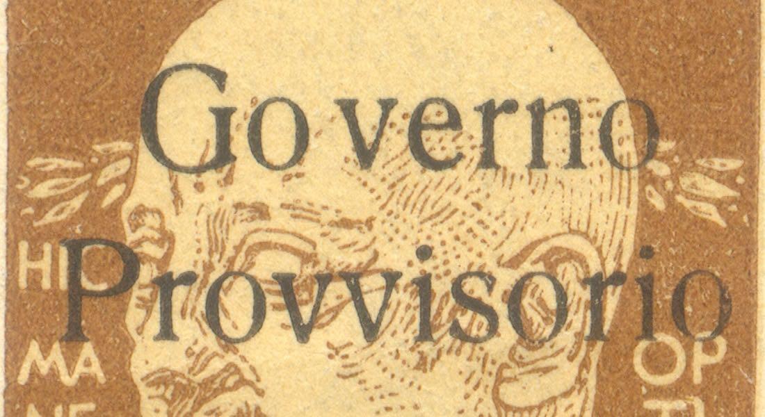 fiume_1921_gabrielle_d-annunzio_governo_provvisorio_overprint_forgery_type1