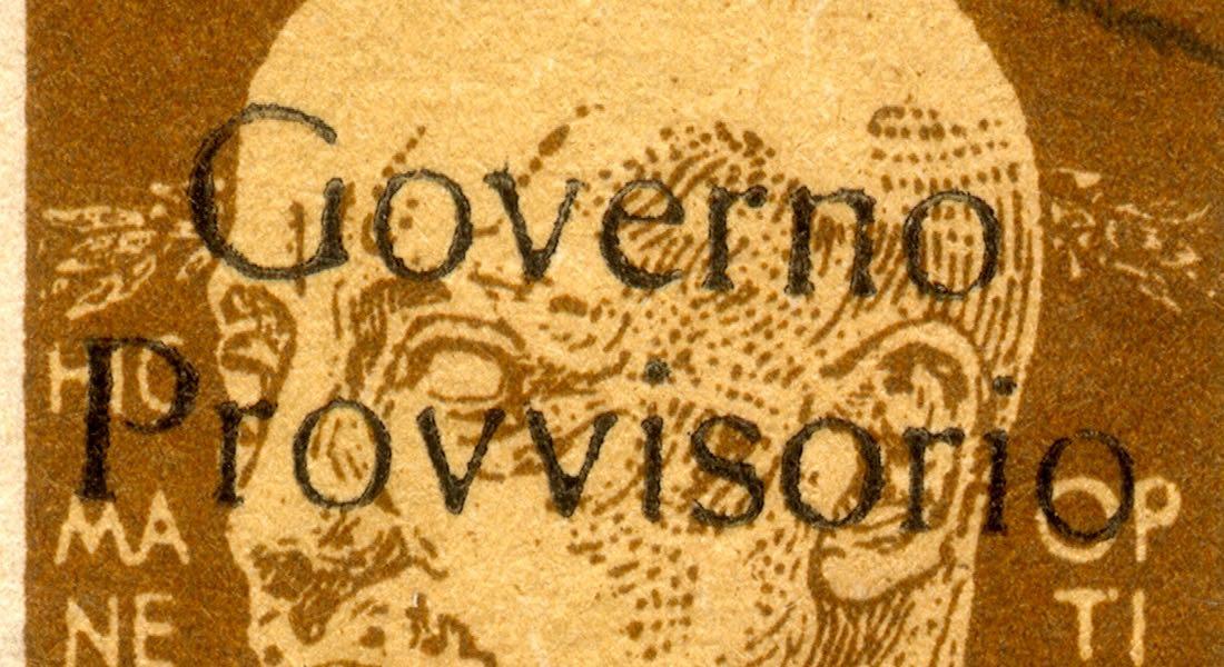 fiume_1921_gabrielle_d-annunzio_governo_provvisorio_overprint_forgery_type3