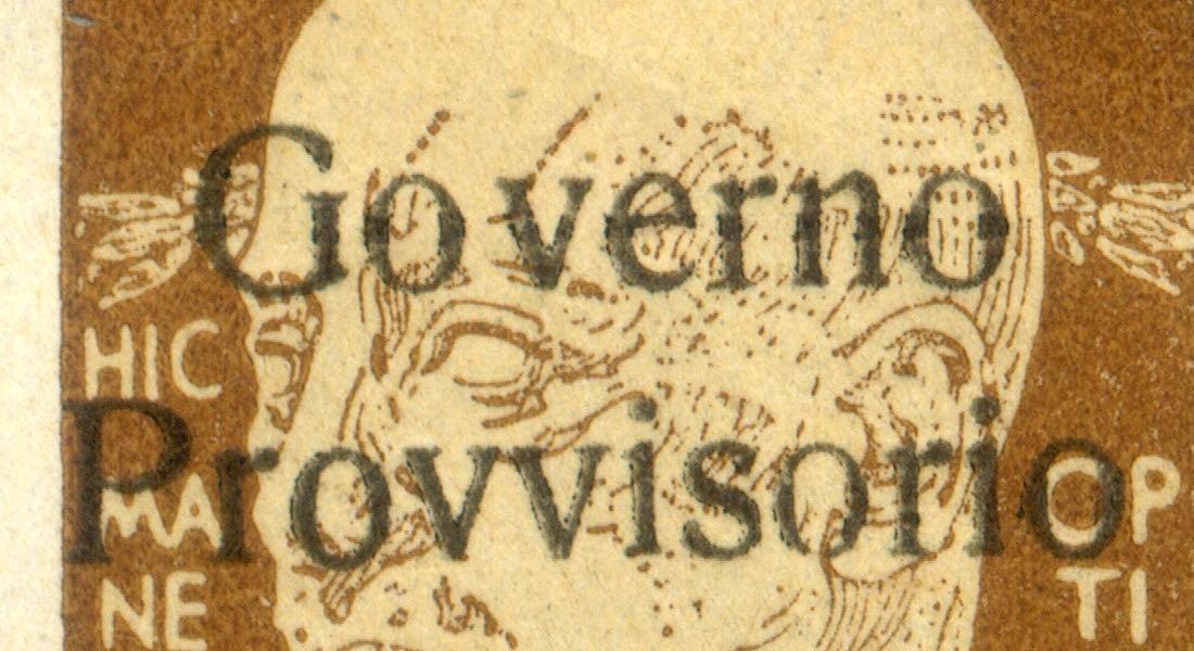 fiume_1921_gabrielle_d-annunzio_governo_provvisorio_overprint_genuine