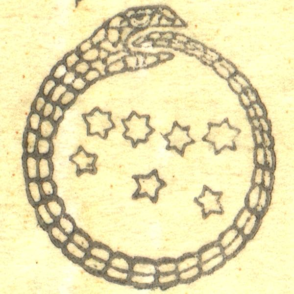 fiume_military_post_reggenza_trademark_forgery_type1
