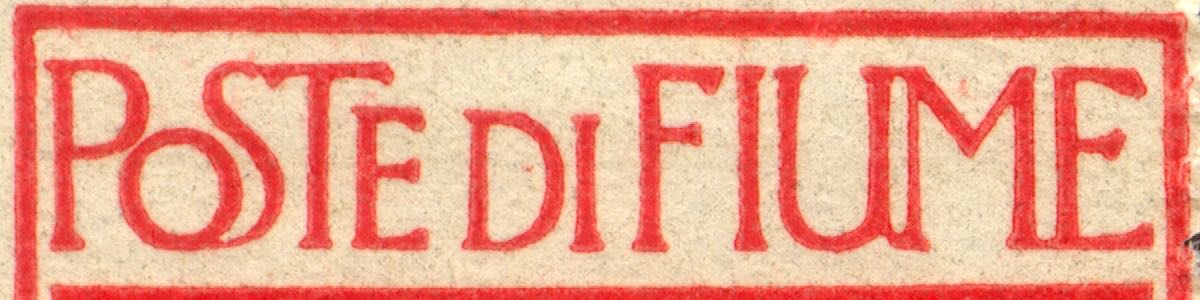 fiume_military_stamps_forgery_type_1
