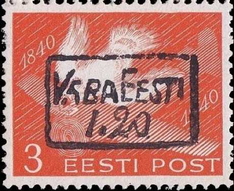 Estonia_German_Occupation_Moisekull_Michel_5_Forgery