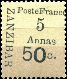 Zanzibar_French_Post_1897_50c-5c_Forgery2