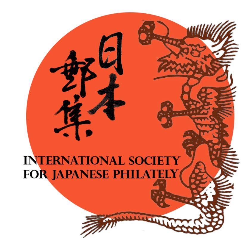 ISJP_Logo