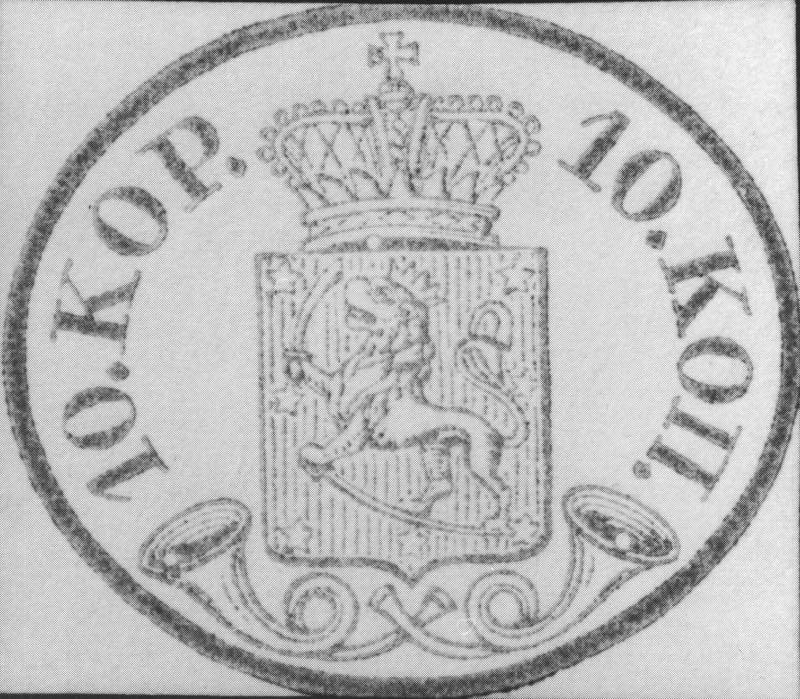 Finland_1856_Oval_10k_1871_Reprint