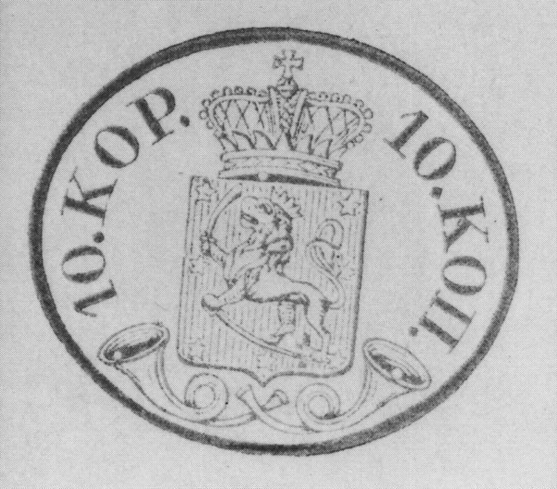 Finland_1856_Oval_10k_1881_Reprint