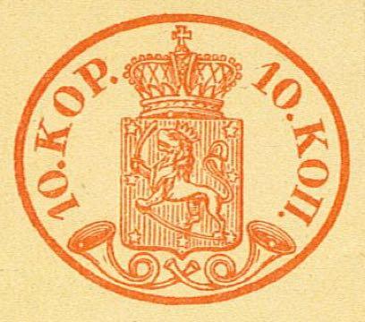 Finland_1856_Oval_10k_1892_Reprint