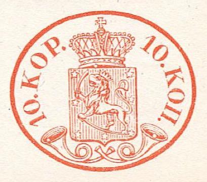 Finland_1856_Oval_10k_1956_Reprint