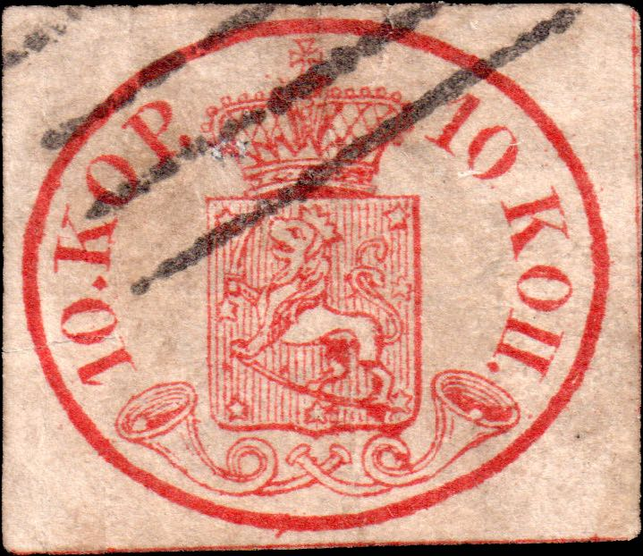Finland_1856_Oval_10k_Forgery2